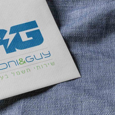 עיצוב לוגו לחשמלאי