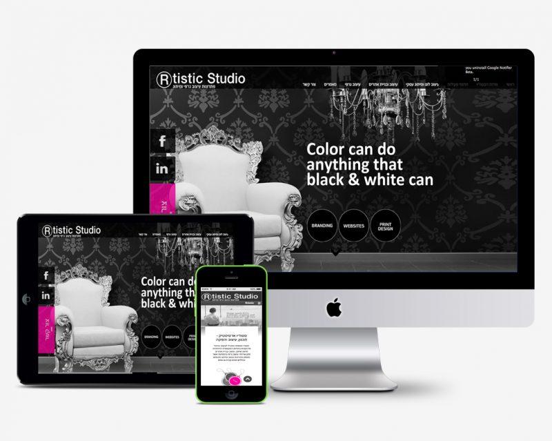 עיצוב אתר רספונסיבי עבור סטודיו ארטיסטיק