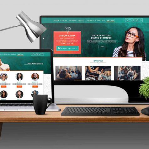 עיצוב אתר למכללה
