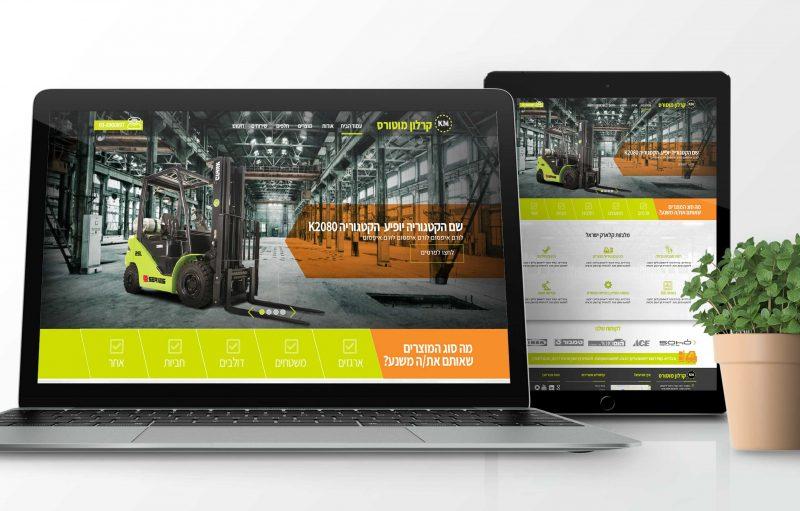 עיצוב אתר לחברת מלגזות